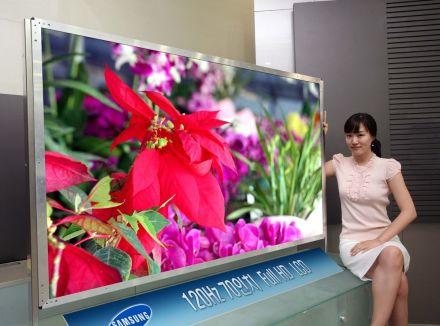 Samsung 70 inch LCD TV